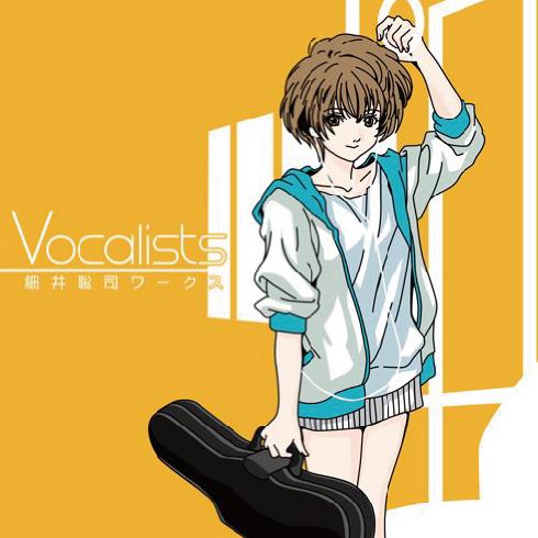 細井聡司ワークス -Vocalists-